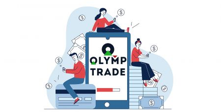 How to Withdraw Money from Olymp Trade